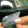 A hitelkártya tulajdonságai: mik azok a fontos információk, melyeket érdemes tudni?