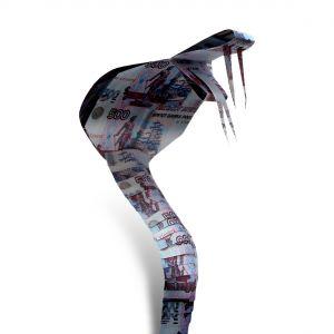 A hiteligénylés KHR- listásoknak is lehetséges lehet manapság már?